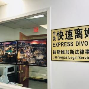 全美(快速离婚)包成。