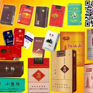 【其它-跳蚤市场】正品国烟网 ZPGUOYAN.COM 买烟包邮双清 质量保真