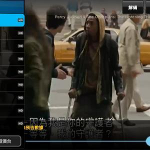 全球华人最爱看的电视频道