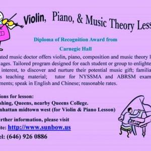 小提琴,钢琴, 乐理 -专业指导,挖掘潜能,培养兴趣,提升修养