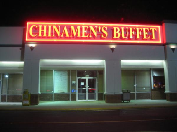 New Chinamen's Buffet 电话: (804) 520-4280, 地址: 200 Southgate Sq. Colonial Heights, VA 23834