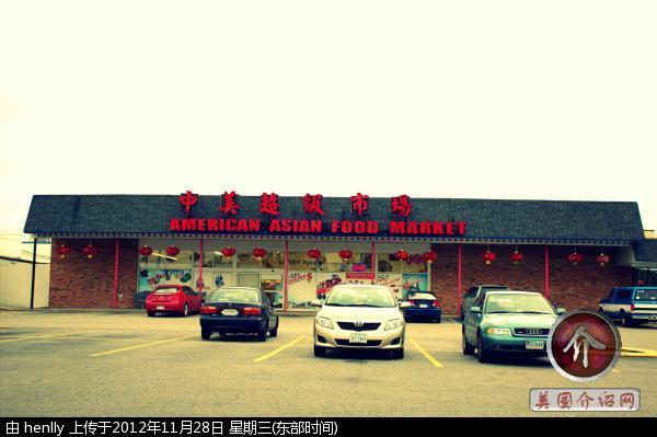 American Asian Food Market 电话: (757) 498-1222, 地址: 315 N. Great Neck Road, Suite 200 Virginia Beach, VA 23454