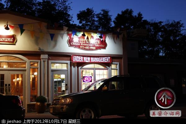 Mr Lee Kitchen 电话: (973) 683-9908, 地址: 196 Speedwell Avenue Morristown, NJ 07960