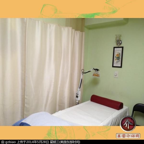 Natural Care Acupuncture Pc. 电话: (718) 939-6335, 地址: 142-19 38th Ave. 1st Floor Flushing, NY 11354