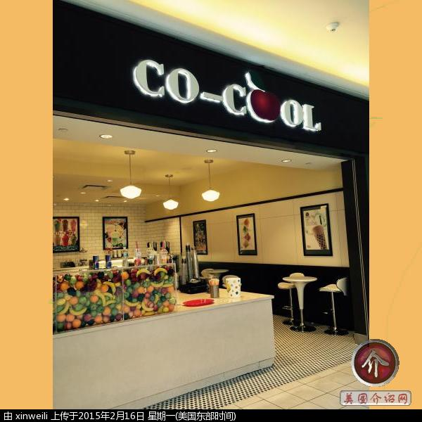 Co-cool Drinks Llc 电话: (724) 208-5634, 地址: 3710 U.s. Rte 9 Freehold, NJ 07728
