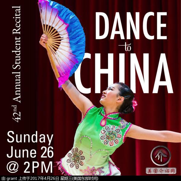 New York Chinese Cultural Center (nyccc) 电话: (212) 334-3764, 地址: Po Box 612 New York, NY 10002