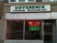 DIFFERENCE CHINESE RESTAURANT