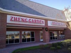 Zheng Garden Chinese Restaurant