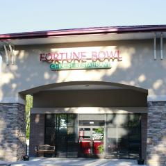 FORTUNE BOWL CHINESE RESTAURANT