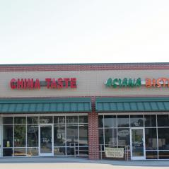 china taste chinese restaurant