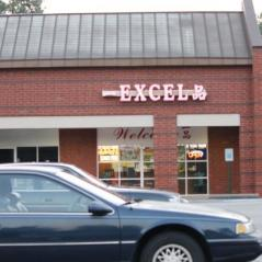 Excel Chinese Restaurant