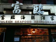 FULEEN SEAFOOD RESTAURANT