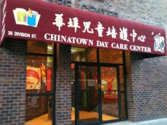 CHINATOWN DAY CARE CENTER