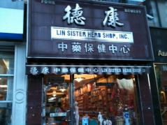 LIN SISTER HERB SHOP INC.