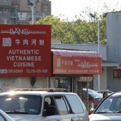 pho bang vietnamese restaurant