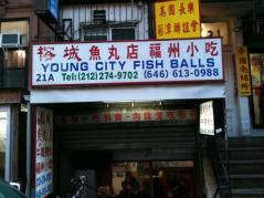 YOUNG CITY FISH BALLS