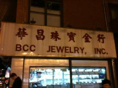 BCC FINE JEWELRY