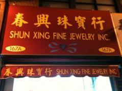 SHU XING FINE JEWELRY INC.