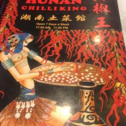 hunan chilli king restaurant