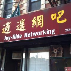JOY-RIDE NETWORKING