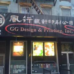 gg design and printing inc