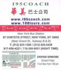 I95 COACH NEW YORK STATION