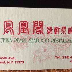 CHINA PEARL SEAFOOD RESTAURANT