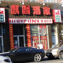 BROADWAY CHINESE CUISINE