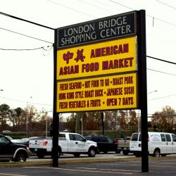 AMERICAN ASIAN FOOD MARKET