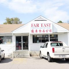 FAR EAST ORIENTAL GROCERY STORE