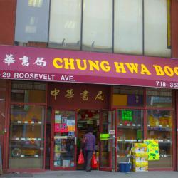 CHUNG HWA BOOKSTORE