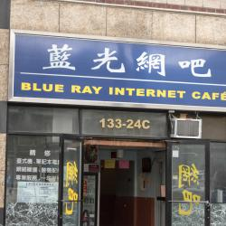 BLU-RAY INTERNET CAFE