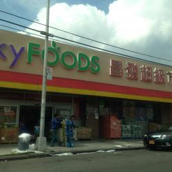 SKY FOODS MARKET (ELMHURST)