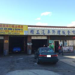 COMPLETE AUTO REPAIR & COLLISION CO.