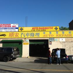 henry's auto diagnostic center