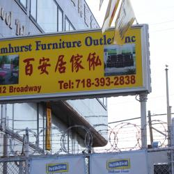 ELMHURST FURNITURE OUTLET