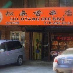 SOL HYANG GEE BBQ
