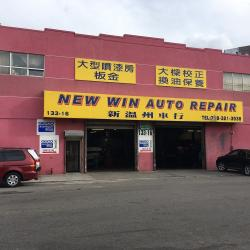 new win auto repair