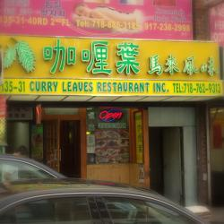CURRY LEAVES RESTAURANT
