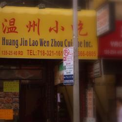 huang jin lao wen zhou cuisine inc.