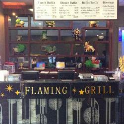 FLAMING GRILL & BUFFET