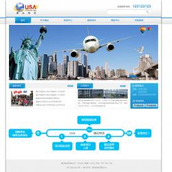 SPEED USA LOGISTIC LLC