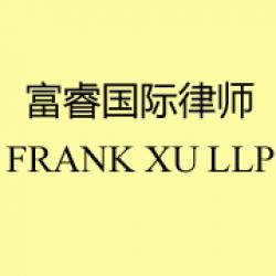 law office of frank xu