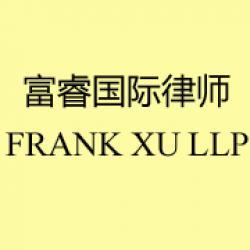 LAW OFFICE OF FRANK XU