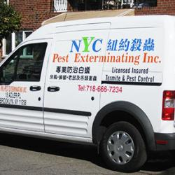 nyc pest exterminating inc