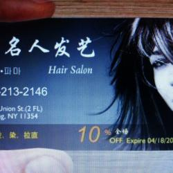 XU HAIR SALON