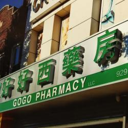 gogo pharmacy llc
