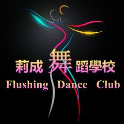 Flushing Dance Club