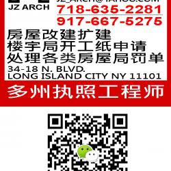 JZ ARCH CONSULTING CORP