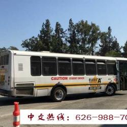 CLASS A TRUCK & BUS DRIVING SCHOOL